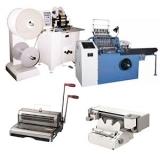Переплётно-брошюровочное оборудование/ Книгосборочное оборудование
