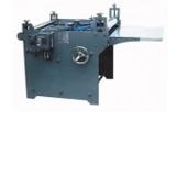 Оборудование для переплётных крышек