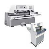 Бумагорезательные машины гидравлические